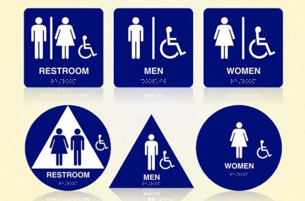 Blog Title Signs - Unisex handicap bathroom sign